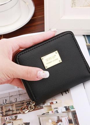 Новый небольшой компактный черный кошелек визитница