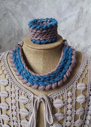 Вязаное колье з браслетом из трикотажной пряжи, кулон чокер подвеска бижутерия украшения