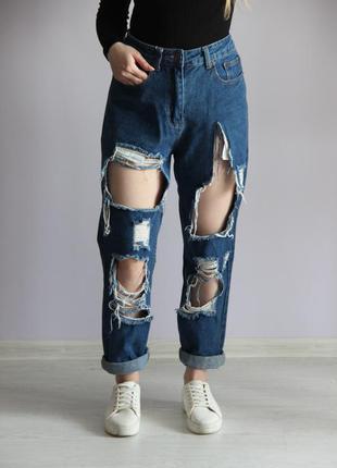 Распродажа! только до 30.11.  рваные мом джинсы the rockn rev