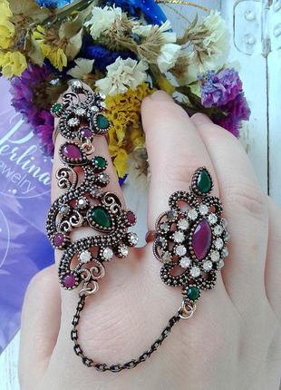 Двойное кольцо/хюррем султан/камни/кристаллы/величие