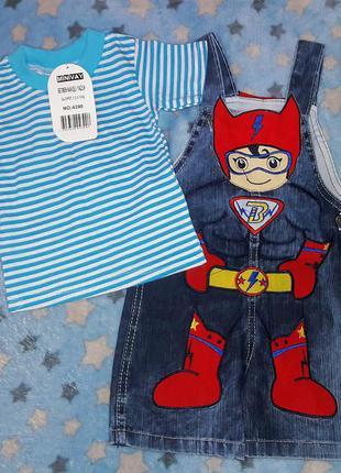 Новый летний костюм для мальчика