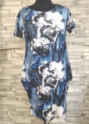 Голубое платье баллон