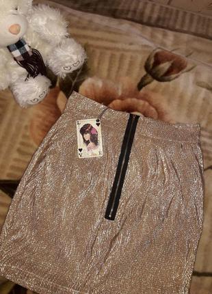 Золотая юбка с молнией love label, мода тренд 2018, р м-л