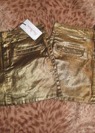 Дизайнерская юбочка kira plastinina
