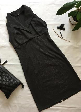 Платье трикотажное без рукавов