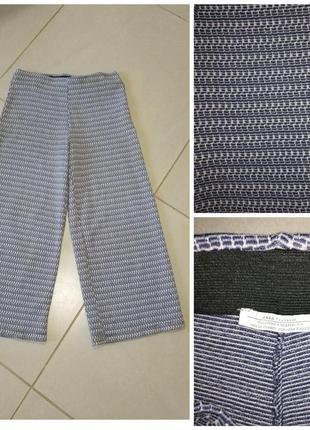 Фирменные стильные удобные практичные стрейчевые брюки кюлоти.