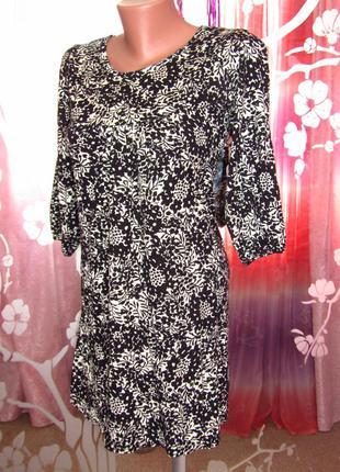 Милое легкое платьице для стройной леди, носите с удовольствием.
