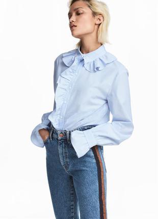 Рубашка с оборками в полоску от h&m