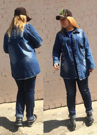 Супермодная по суперцене джинсовая куртка oversize (xxl) (цвет - голубой)