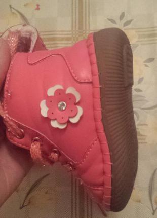 Зимні чобітки-пінетки для дівчинки 12-12,5см.