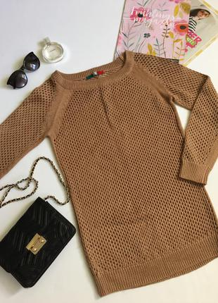 Бежевый кремовый вязаный удлиненный свитер