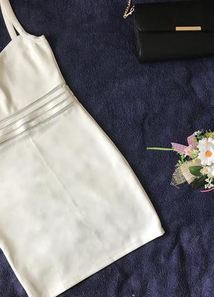 Шикарное платье бюстье на лето