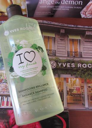 Эко-шампунь для блеска волос 300мл ив роше