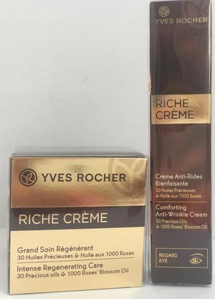 creme mains anti rides yves rocher