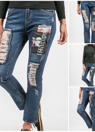 Классные джинсы с нашивками мом