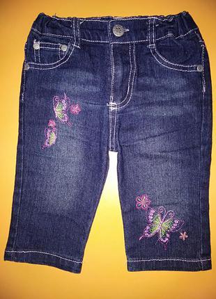 Джинсы штаны для девочки