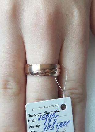Кольцо обручальное позолоченное позолота