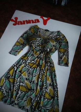 Платье миди 54 56 большой размер принт бюстье топ лук скидка распродажа sale