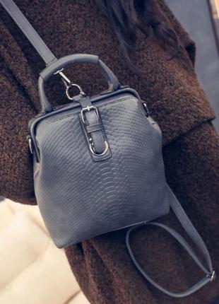 Модный рюкзак-сумка