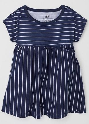 Новое платье темно синее в полоску, h&m, 02544570311