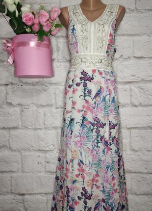Платье миди в пол с вышивкой р 18