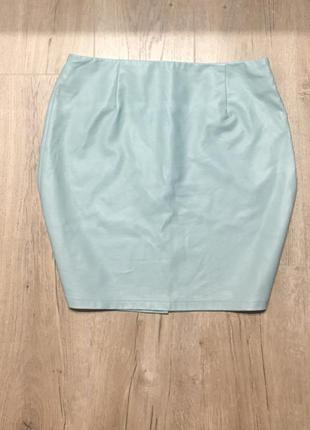 Кожаная голубая юбка