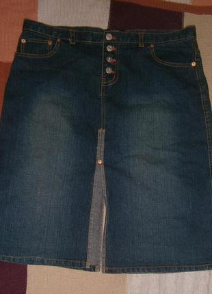 Юбка с разрезами спереди и сзади
