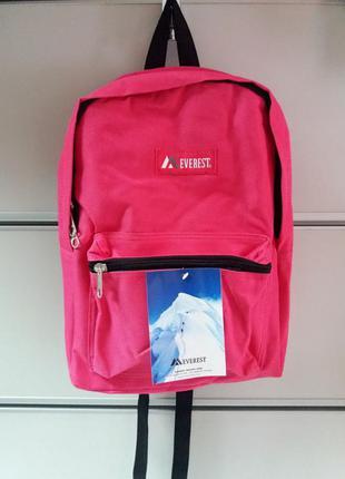 Рюкзак для взрослых, тканевый