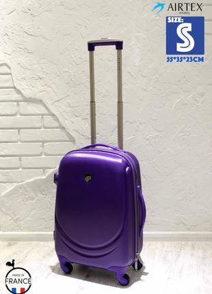 Качество! чемодан из поликарбоната airtex франция ручная кладь маленький валіза мала