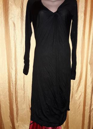Платье от dept