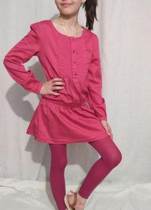 Платье-туника из натурального хлопка, 8-9 лет1