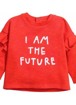 Новый свитшот с легким начесом i am the future, h&m, 081558