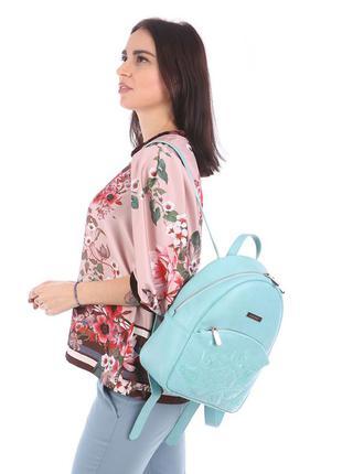 Молодежный городской стильный рюкзак весна-лето 2018