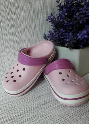 Оригинальные crocs для девочек