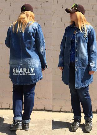 Супермодная по суперцене джинсовая куртка oversize (xl) (цвет - голубой)