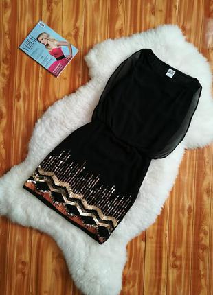 Нарядное,красивое платье от vero moda. .