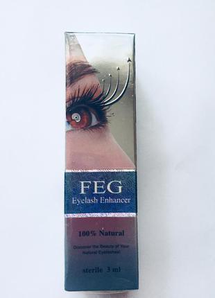 Feg оригинал- интенсивный рост ресниц фег -сыворотка для роста ресниц