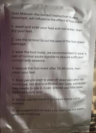 Отшелушивающая маска-носки пилинг для ног4 фото