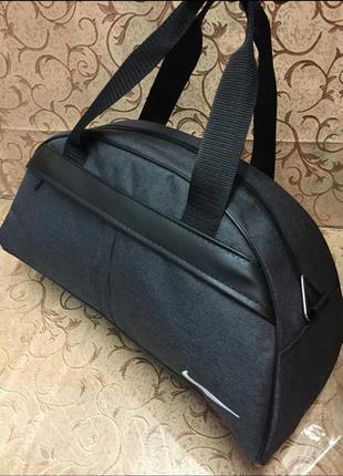 Темно-серая сумка спортивная дорожная найк nike