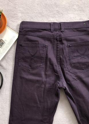 Фиолетовые джинсы/ высокая посадка