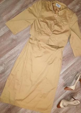 Платье короткий рукав и болеро