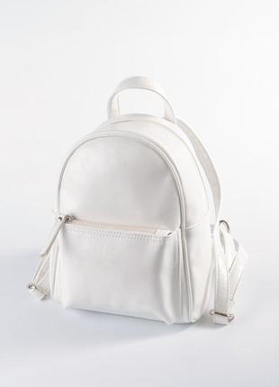Белый маленький женский рюкзак