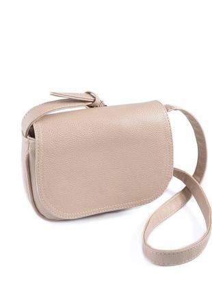 Бежевая маленькая сумка кросс боди через плечо