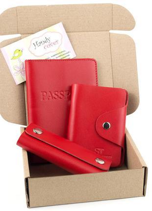 Подарочный набор №21 (красный): обложка на паспорт +картхолдер + ключница