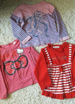 Пакет одежды лот кофта для девочки
