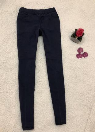 Темно - синие джинсы
