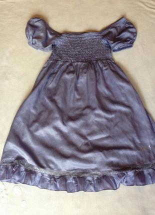 Шёлковое платье!