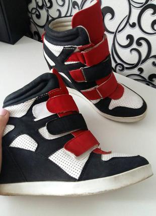 Ботинки гриндерси