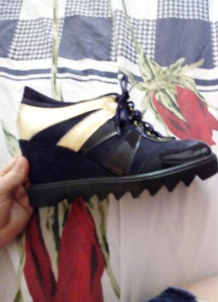 Сникеры ботинки...