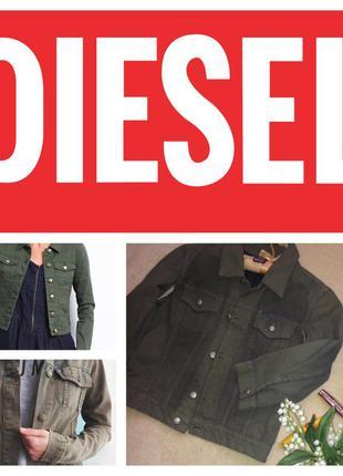 Крутая моднейшая укорочённая брендовая джинсовая куртка!оригинал